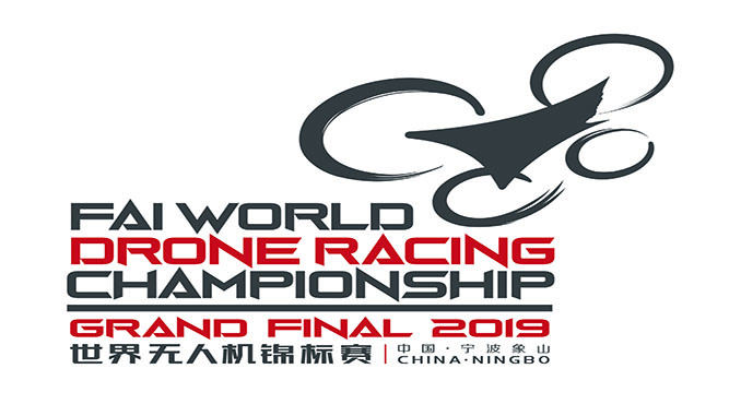 Pilot List Announced For The 2019 FAI World Drone Racing Championship Grand Final