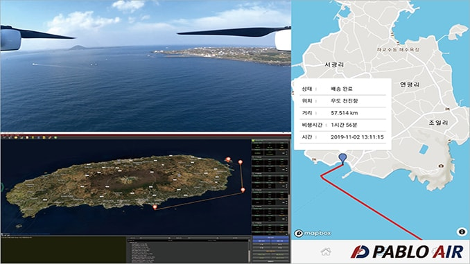PABLO AIR Becomes The First Korean Company To Have Succeeded In A 57.5 km Package deliver Using A Drone