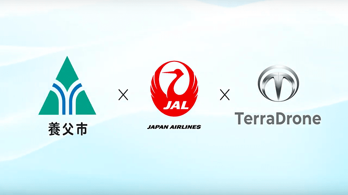 Japan Airlines and Yabu City Sign Agreement to Perform UAV Trial Flight in Spring 2020
